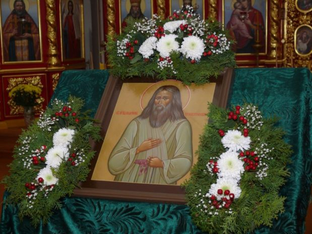 День памяти преподобного Илариона Затворника в Свято-Димитриевском Троекуровском Иларионовском монастыре